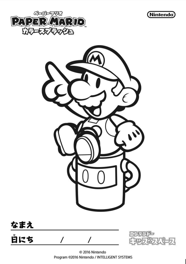 Paper mario color splash disponibili gli artwork da for Disegni da colorare di mario