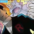 Pokémon Nintendo 3DS temi