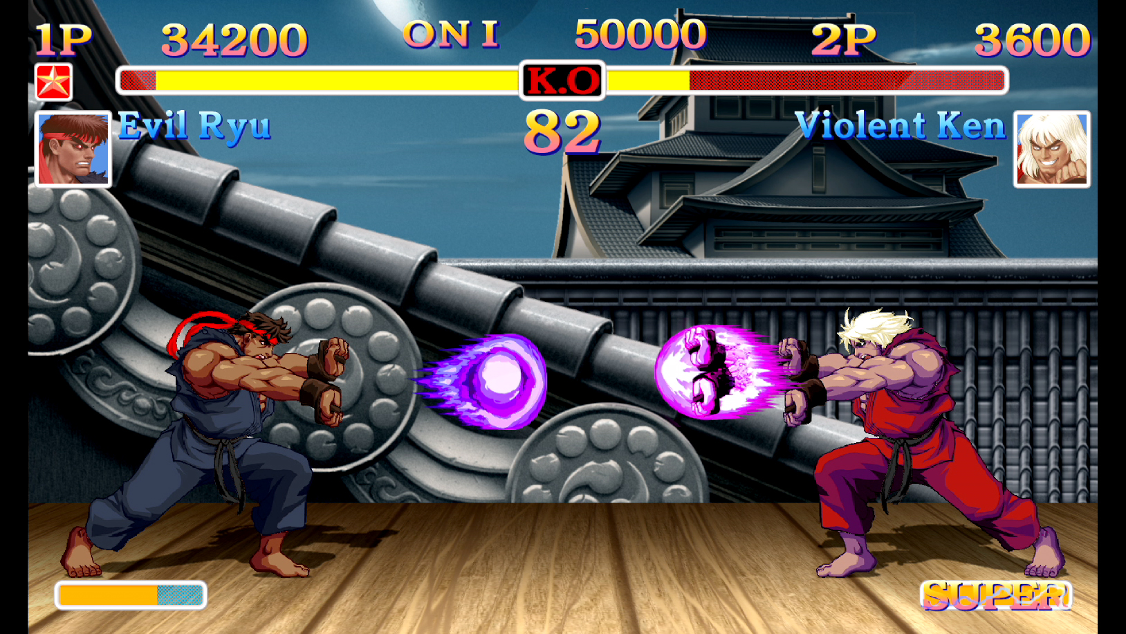 USF2screen5