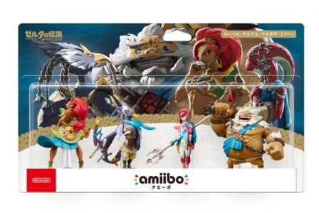 amiibo di Breath of the Wild