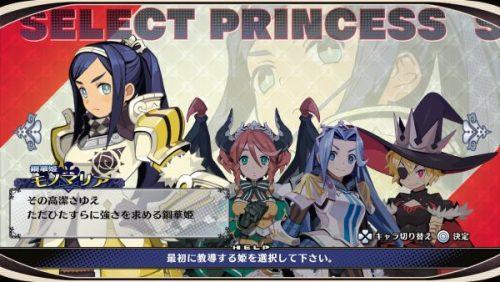 Le Principesse di Your Four Knight Princesses