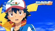 Pokémon film 2018